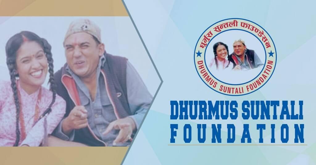 dhurmus-suntali-foundation